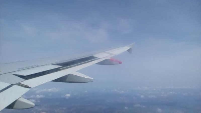 Полёт в Лиссабон 2018