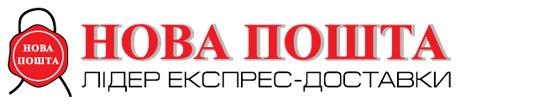 Доставка бижутерии по Украине