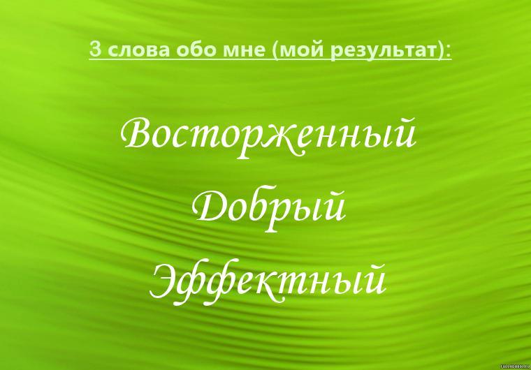 Богдан Логущак | Львов