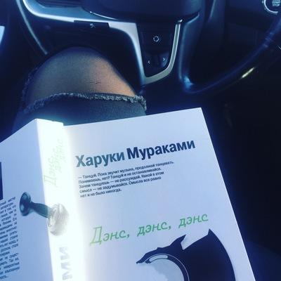 Юлия Шавырёва