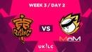 Fnatic Rising vs. MnM Gaming   UK League Championship   Week 3 Day 2   Spring Split 2019