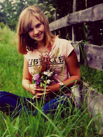 Дарья Блохина, 21 июля 1999, Тверь, id119881826