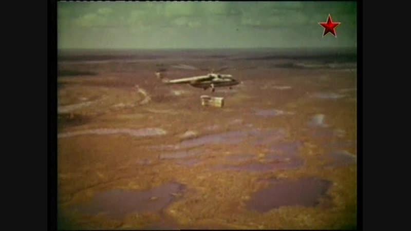 Сделано в СССР Фильм 40 Тяжелый военно транспортный вертолет Ми 6