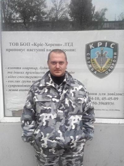 Александр Кузьменко, 8 августа 1988, Херсон, id158364431