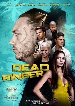 Один в один (Dead Ringer) 2018 смотреть онлайн