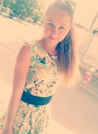 Валерия *))))