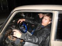 Александр Филиппов, 31 декабря , Калининград, id172783029