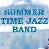 SummerTime джаз бенд - Москва