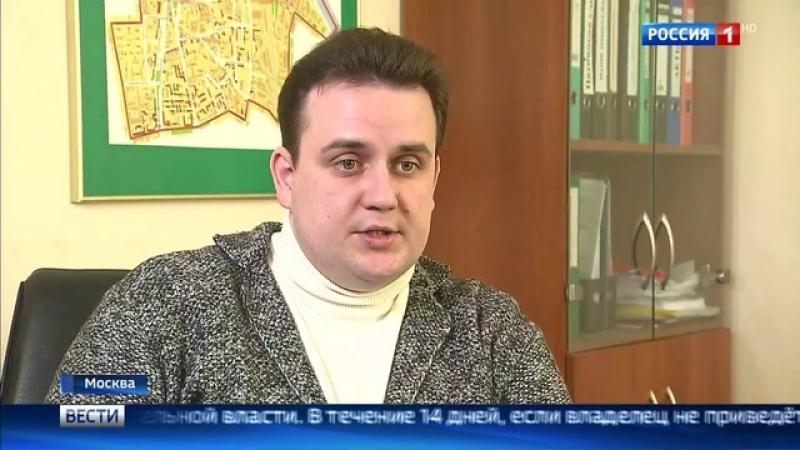 Вести-Москва • Вести-Москва. Эфир от 17.03.2017 (14:40)