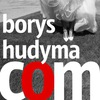 Boris Gudima