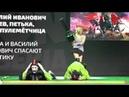 Василий Иванович Чапаев, Петька, Анка Пулемётчица - (Командное дефиле) Comic Con Siberia Halloween