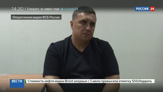Новости на Россия 24 • Прорывавшихся в Крым диверсантов страховал морской спецназ из Очакова