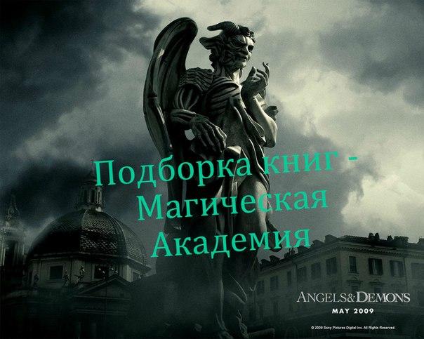 Гдз Английский 5 Класс Вербицкая 2012