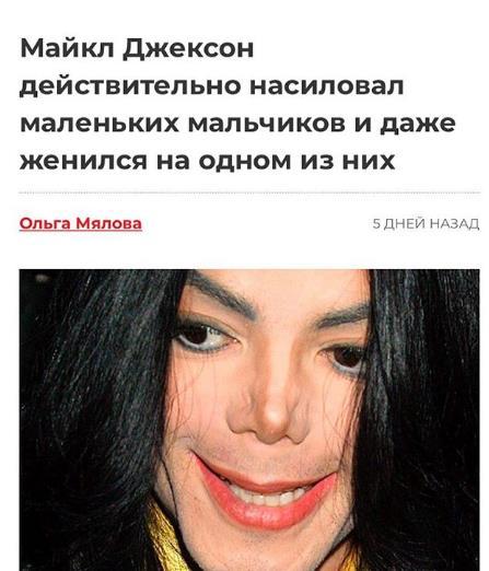 В Америке состоялась премьера 4-часового фильма о похождениях Майкла Джексона.