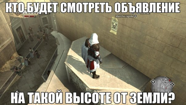 игры приколы онлайн: