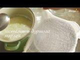 Как приготовить творожный сыр «Панир»