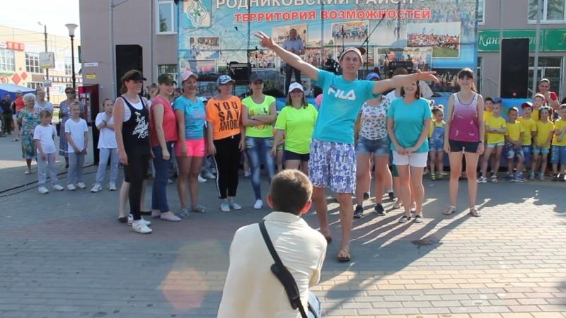 команда Супер Предки танцевальные батлы Танцы рулят 2018