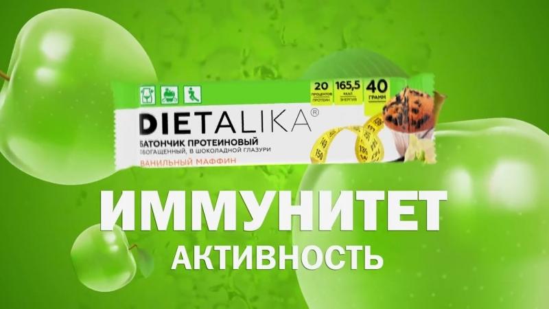 Dietalika - новое направление фитнес-питания
