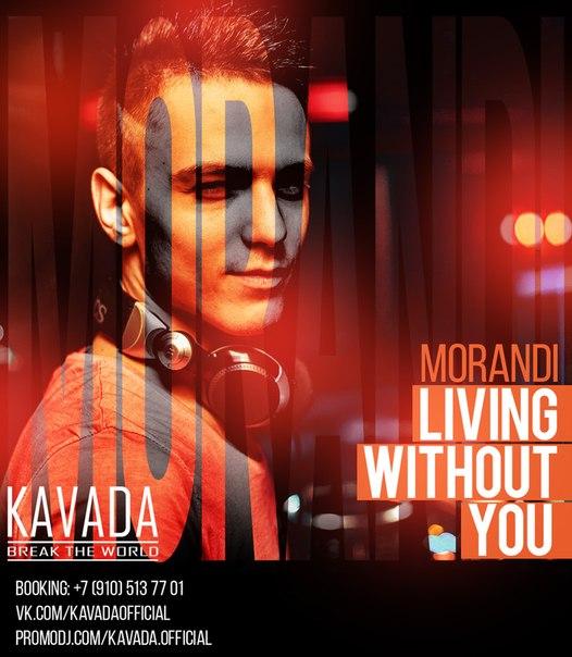 Morandi – Living Without You (Kavada Remix) [2014]