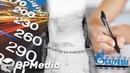 QPMEDIA Штраф за превышение скорости с 1 марта Ручки за 456 000 рублей
