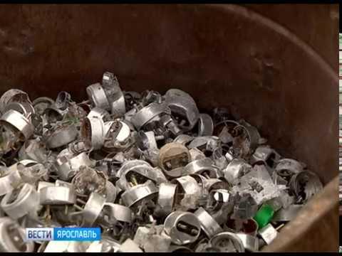 Опасные отходы из Ярославля вывозят на переработку в Москву