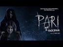 PARi  Anushka Sharma hd hindi full movie