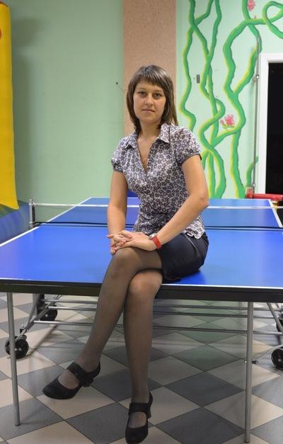 Екатерина Нагорных(сальникова), 16 апреля 1986, Малоярославец, id154456382