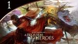 Final Fantasy XIV Stormblood Сюжет A Requiem for Heroes (Часть 1) (русские субтитры)