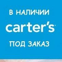 carters_ukraine