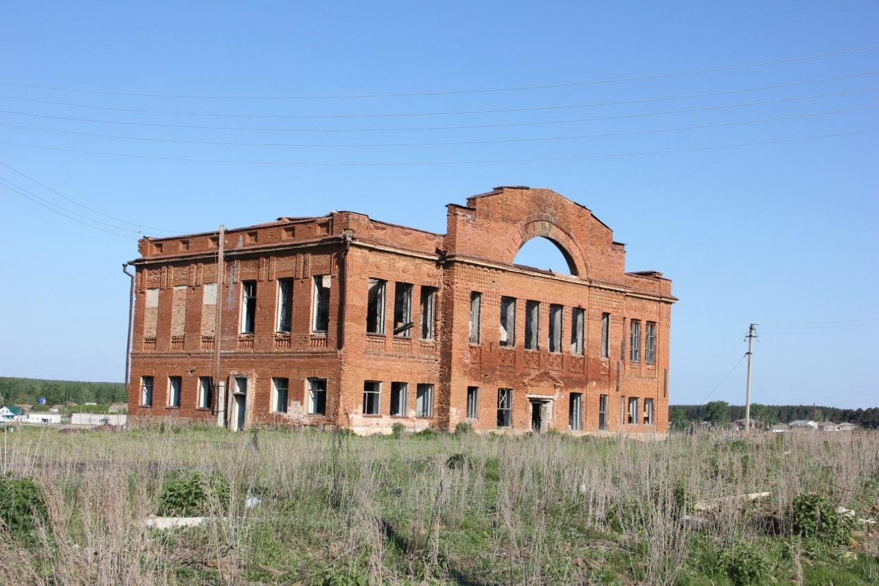 Руины дореволюционной постройки