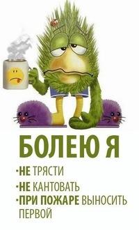 Лиза Арканова, 22 апреля 1998, Уфа, id207885884
