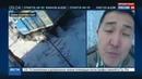 Новости на Россия 24 Полиция нашла машины которыми был задавлен медведь в Якутии