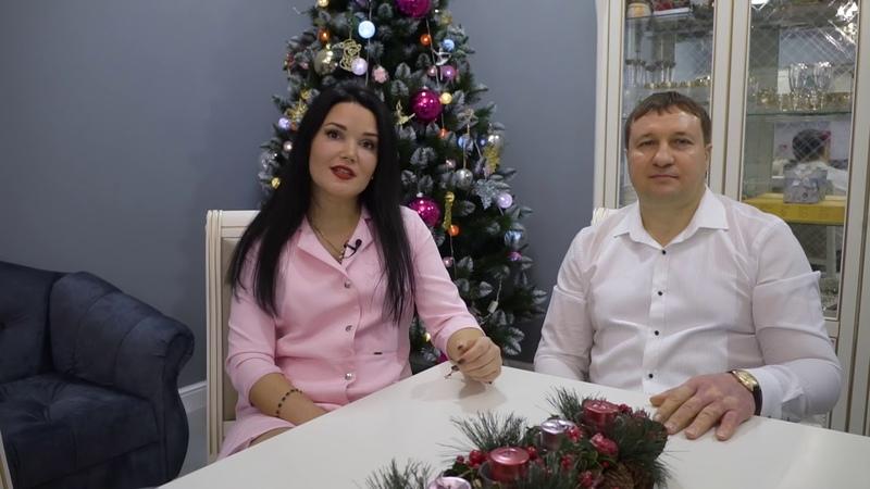 НЕпотека или бесплатное жилье от компании TaVie Максим и Татьяна Грызловы