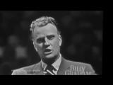 Посмотри это! ТЫ ХРИСТИАНИН _ Билли Грэм 1957 г