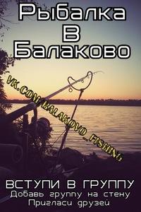 Летняя рыбалка на Волге в районе Балаково