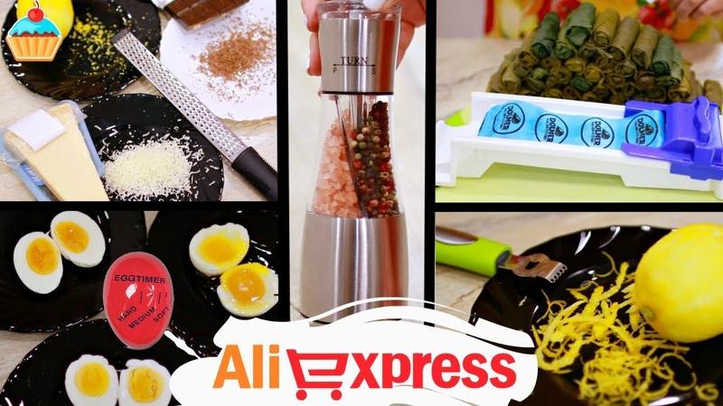 Товары для КУХНИ Стоит ли покупать Аliexpress ТЕСТ 10 Алиэкспресс