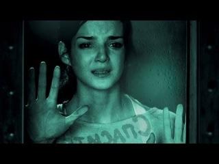 Бункер | La cara oculta фильм| Фильм 2011 года | Актеры, Кадры, Клара Лаго