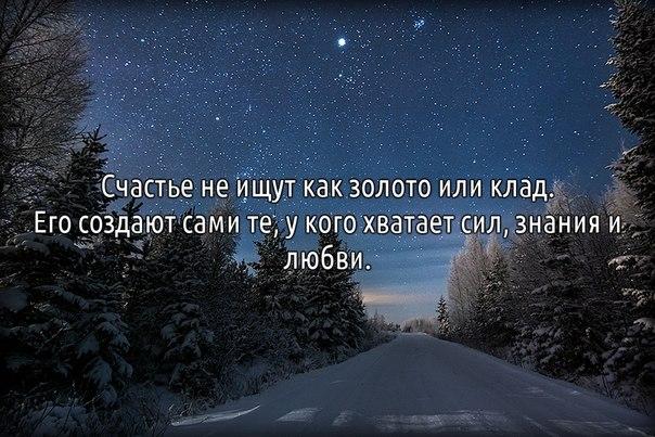 https://pp.vk.me/c621127/v621127016/1eb4c/93qSOEC9Gd0.jpg