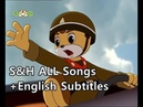 North korean cartoon Squirrel and Hedgehog All Songs (English Sub)