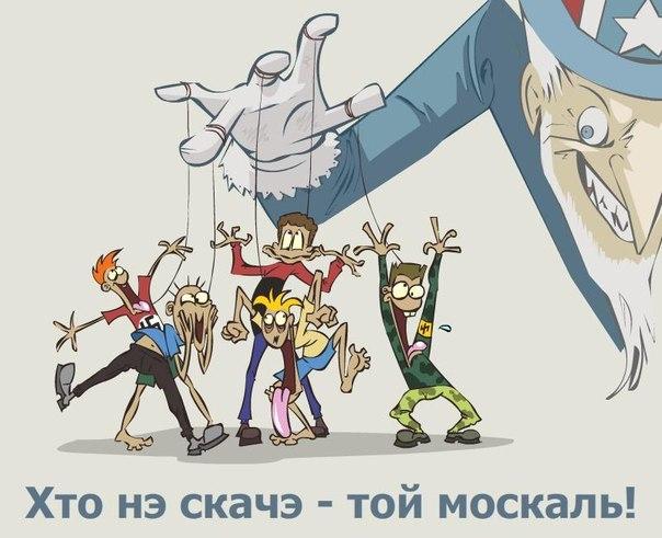 Украина - новости, обсуждение - Страница 31 R3CnMZFAGD4
