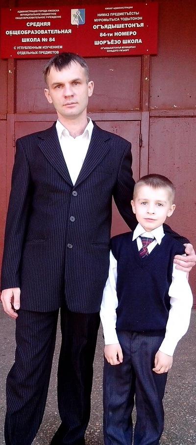 Владислав Рудин, 29 июля , Ижевск, id201292148
