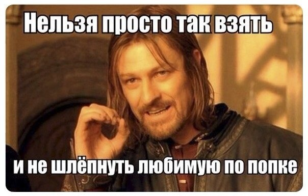 Юмор + Эротика 5 )))