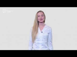 «Онлайн-академия МБМ» - Алина Тер-Акопова