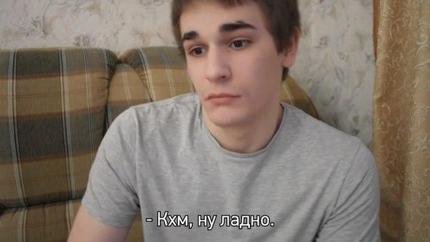 Михаил,