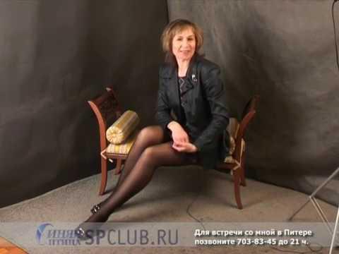 Маргарита - стройная дама в поиске по СПб. Т.703-8345 15117