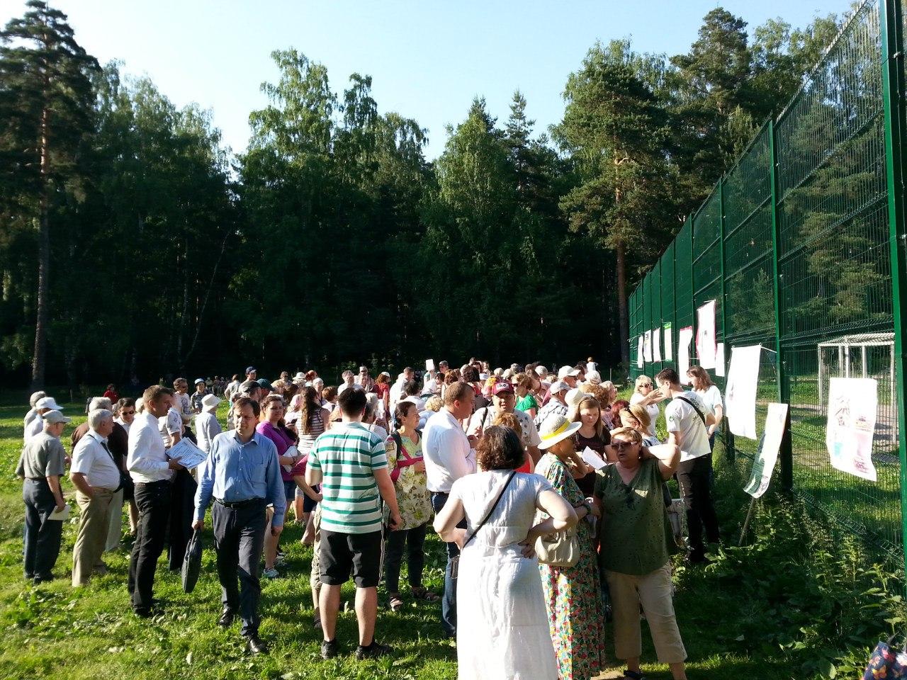 Митинг в Измайловском парке