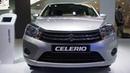 Suzuki Celerio 1.0 - Pack Auto AGS - 5 doors - Lookaround