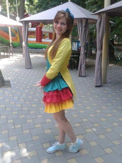 Карина Майская