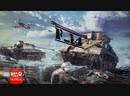 Амеры 3.3 - 6.3 Только АБ War Thunder 1.85