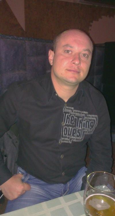 Александр Лежайский, 5 января 1982, Новомосковск, id164861199